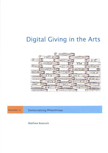 Digital-Giving-in-the-Arts-Cover